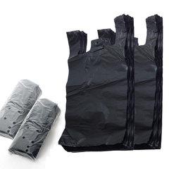 Thick jacket garbage bag plastic bag household portable Vest black plastic bag kitchen storage leak proof and durable 1.8 kilograms, 300 thickening