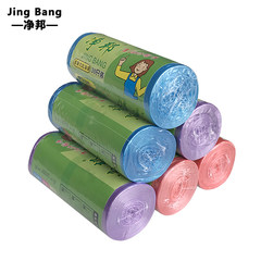 Net thick packing garbage bags, plastic bags, environmental protection point breaking type, large and medium sized toilet and kitchen household single roll Purple rolls, 30 rolls, 1 rolls thickening