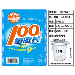 Du Tuo garbage bag thickening, multi color environmental protection household plastic bags, large medium point broken garbage bags, 5 volumes of mail Du Tuo Black 5 volumes 100 thickening