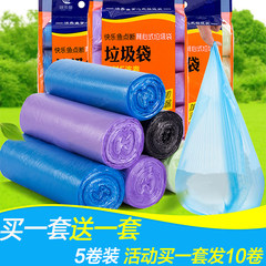 Portable thickening garbage bag, medium-sized disposable point breaking toilet, kitchen vest type garbage bag, household suit Magenta [simple packaging] -340ML routine