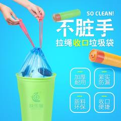 The 5 volume automatic closing garbage bag hand jacket garbage bag large drawstring rope kitchen thickened plastic bags Pink 400ml thickening