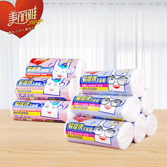 Melia vest type garbage bag shipping portable thickening kitchen household spot breaking 6 Volume 45cmx55cm [6 volumes] thickening