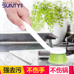 Xiangtai genuine brush long handle brush wash kitchen oil removal cleaning brush with a clean brush brush