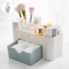 子兰家居 抽屉化妆品收纳盒刷整理盒 桌面首饰护肤品分格梳妆盒 浅蓝色