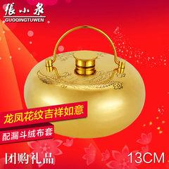 Time-honored Zhang Xiaoquan shangpozi Wuzi brass dragon 13cm soup hot water bag warm and warm stomach treasure house