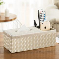 皮革多功能纸巾盒 茶几桌面遥控器收纳盒餐巾抽纸盒创意欧式客厅 方形2格-黑色牛皮纹