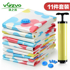 11 vacuum compression bag suction type clothes quilt bag plastic bag containing finishing mothproof moistureproof
