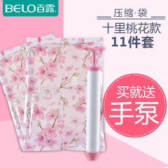 100% vacuum compression bag, 11 Piece bagging bag, clothing cotton quilt, large finishing bag, hand pump suction vacuum bag