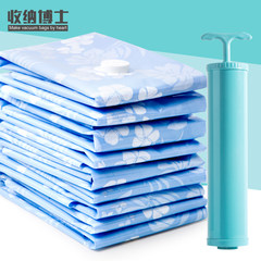 [experience suite] vacuum bag, compression bag, hand pump, quilt, clothing collection, vacuum bag