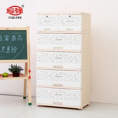 Carrefour thickening cabinet, plastic drawer, cabinet, cabinet, locker, drawer cabinet, baby wardrobe, sundries cabinet Pink 6 layer