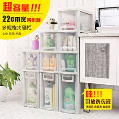 Kitchen crack cabinet, drawer type storage cabinet, plastic gap arrangement cabinet, snack drawer cabinet, narrow cabinet 1 4 layer wheel: with rice bucket