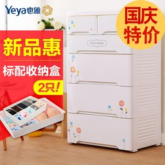 Also, the baby wardrobe Haixing Haixing drawer cabinets multi-storey living room lockers children plastic cabinet white 5 layer
