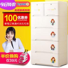 Yeya also elegant plastic drawer type cabinet, simple big baby, children's wardrobe, clothing storage box Secret Garden cabinet 5 layer