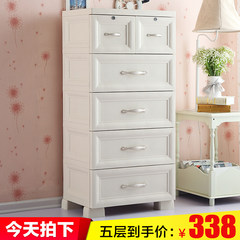 Simple European thickening cabinet, plastic drawer cabinet, baby special wardrobe, cabinet bedside cabinet Picture money 6 layer