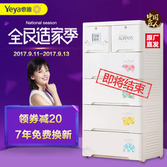 Elegant baby wardrobe, plastic baby cabinet, children's drawer type locker, clothing cabinet, toy storage cabinet White (Dudu bear) 5 layer