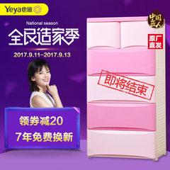 Elegant plastic storage cabinet, drawer type locker, children's toy cabinet, baby baby wardrobe, five bucket cabinet Single row blue 5 layer