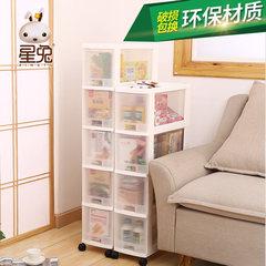 Star rabbit crevice cabinet, drawer type kitchen shelf, narrow cabinet, bathroom plastic gap arrangement locker 1 Transparent white