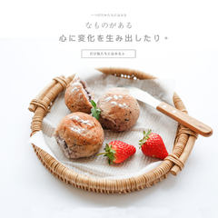 Monthly. Hometown Japanese handmade rattan basket of bread bread basket basket storage basket delicacy photography props square