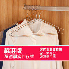 Stainless steel clothes rack, solid clothes hanger, clothes hanger, clothes rack, trousers rack, clothes hanger, clothes hanger 10 Children's money