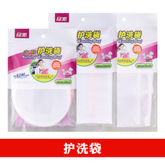 Green School toiletries bag washing underwear bra bag mesh size special machine wash clothes zipper 50cm*60cm