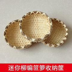 The size of the storage basket, rattan wicker basket Steamed Buns serving plate fruit dried fruit supermarket display key basket basket 14 cm in diameter, 5 cm in height