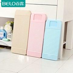 Bailu washboard washing board plastic washboard household washing socks thickening lengthened antiskid clothes board with kneeling stamp punishment Beige