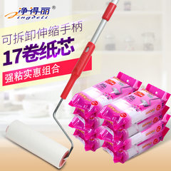 Li made Home Furnishing sticky paper drum inclined floor sticky hair can be tore 16cm telescopic long handle stick rolling mop