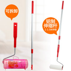 Li made Home Furnishing sticky paper telescopic handle floor sticky hair roll cleaning mop tear type oblique tear 16cm