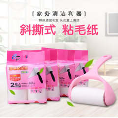 Chengda tearable sticky paper with sticky hair sticky dust drum dust precipitator hair brush clothes sticky hair remover 5 rolls of paper, +1 handles
