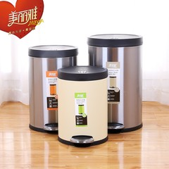 Melia simple mute pedal trash can stainless steel household living room bathroom covered creative European champions 12L green