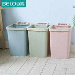 Bailu bring bags of trash box kitchen living room bedroom without cover garbage basket plastic basket Pink