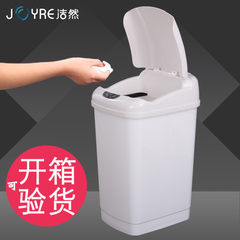 Clean 23L large plastic cover square automatic intelligent induction trash can, family living room, kitchen, bathroom White -23L