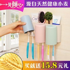 Bathroom toothbrush rack, bathroom suction wall, creative toothpaste rack, wall hanging gargle cup, brush cup, wash suit Three family suit
