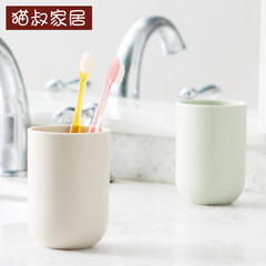 Japanese minimalist style PP plastic lines matte shukoubei Yagang toothbrush cup Wash Cup creative lovers Ben White
