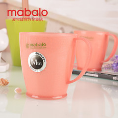 Mai Baolong wash gargle cup plastic cup thickened couple brush cup toothbrush set creative breakfast cup One thousand and thirty-seven