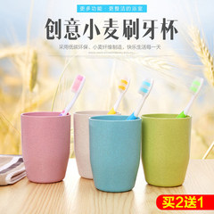 Wheat brushing cup cup creative lovers toothbrush cup cup cup wash gargle cup tooth tooth mug cup bag mail Phantom rice (buy 2 for one)