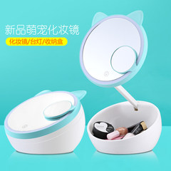 With lamp LED, adorable cosmetic mirror, desk mirror, desk lamp, Princess mirror, portable table, folding simple storage box Fashion Fox