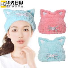 Cute cartoon cat ear dry hair cap super absorbent towel dry hair dry wipe thickening shower cap turban Wathet