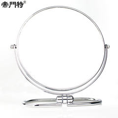 Shipping cream120ml 8 inch large desktop folding mirror portable metal cosmetic mirror fashion dressing mirror