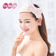 Japan Fasola headband face mask makeup knot tied hair band head hoop hoop with a simple lovely butterfly Pink