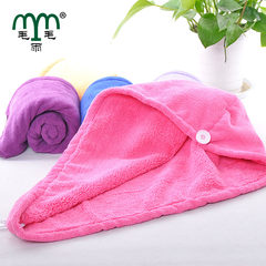 Drizzle with big hair cap super absorbent towel dry hair and rub the hair cap quick dry turban shipping Dark reddish purple
