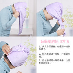 Thaihot dry hair cap super absorbent thickened fast dry rub the hair of the Baotou adult winter towel cute child shower cap blue