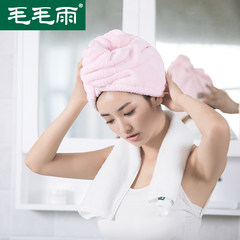 Drizzle dry hair cap super absorbent towel dry hair cap rub the hair dry adult thickening a towel bag mail green