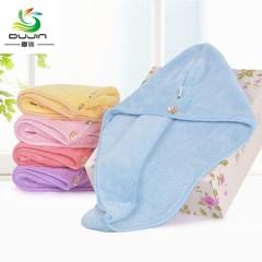 Coral fleece dry hair cap soft absorbent towel dry hair dry towel rub hair thickening shower cap Baotou towel Pink