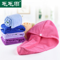 Drizzle high comb yarn Plush dry hair cap super absorbent towel dry hair cap increase thick scarf to wipe Dark reddish purple