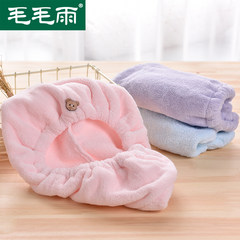 Drizzle dry hair cap super absorbent towel dry hair cap increased thickening of adult soft quick dry off Mao Qiudong green