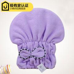 Super absorbent thickened increase dry hair cap rub the hair dry towel dry hair cap Baotou hair Turban Cap Taro color