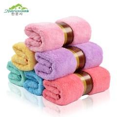 Coral fleece, super absorbent dry hair towel, thickening hair, quick dry towel, hair absorbent, quick drying towel Pink