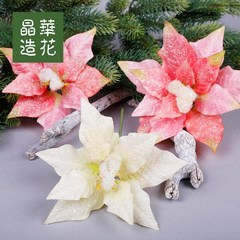 Taiwan Jinghua flower exquisite natural spray snow Christmas flower red Christmas tree Christmas Christmas Circle decorative accessories B1 - nature Christmas red (dark pink)