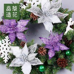 Taiwan Jinghua flower exquisite shiny Christmas flower red Christmas tree Christmas Christmas Circle Pendant accessories A1 - small Venice (red)